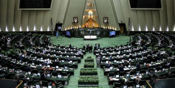 تصویب کلیات لایحه اصلاح قانون تعیین تکلیف تابعیت فرزندان حاصل از ازدواج زنان ایرانی با مردان خارجی