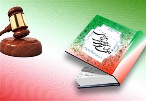 نظر چهرههای سیاسی کشور درباره بازنگری قانون اساسی چیست؟