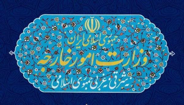 وزارت امور خارجه,اخبار سیاسی,خبرهای سیاسی,سیاست خارجی
