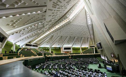 مجلس,اخبار سیاسی,خبرهای سیاسی,مجلس