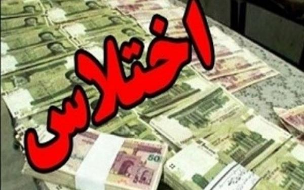 بازداشت ۴ پرسنل آموزش و پرورش سرباز به جرم اختلاس ۵ میلیاردی