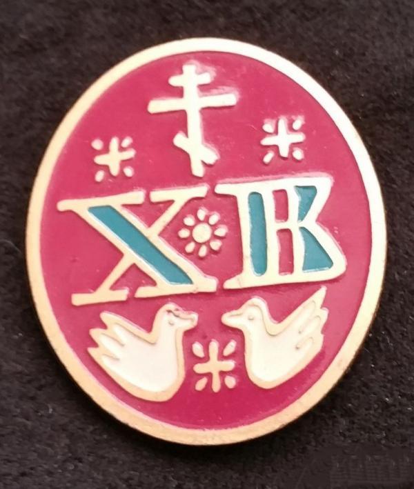 نماد دینی XB,اخبار جالب,خبرهای جالب,خواندنی ها و دیدنی ها