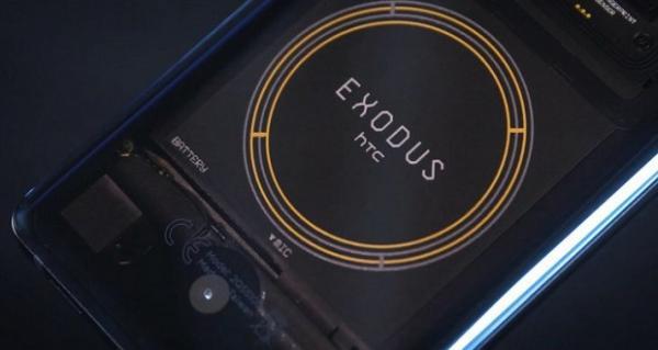گوشی اچ تی سی اگزودوس 1 اس,اخبار دیجیتال,خبرهای دیجیتال,موبایل و تبلت