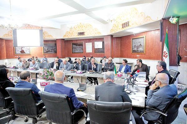 شورای راهبردی توسعه صادرات غیرنفتی