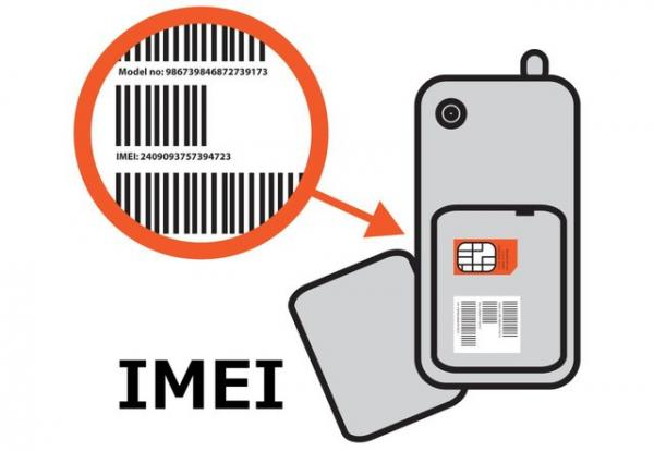 شناسه IMEI تلفن همراه,اخبار دیجیتال,خبرهای دیجیتال,اخبار فناوری اطلاعات