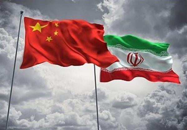 روابط چین و ایران,اخبار اقتصادی,خبرهای اقتصادی,تجارت و بازرگانی