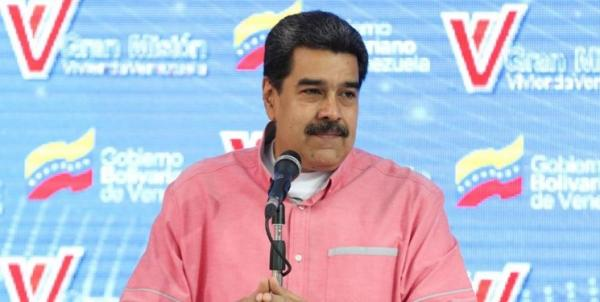 نیکلاس مادورو,اخبار سیاسی,خبرهای سیاسی,اخبار بین الملل