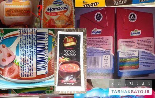 علامت E۱۲۰ روی بستههای غذایی,اخبار جالب,خبرهای جالب,خواندنی ها و دیدنی ها