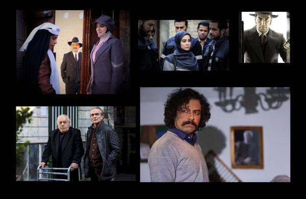 سریال های ماه رمضان 98,اخبار صدا وسیما,خبرهای صدا وسیما,رادیو و تلویزیون