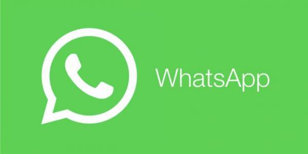 واتسآپ,اخبار دیجیتال,خبرهای دیجیتال,شبکه های اجتماعی و اپلیکیشن ها