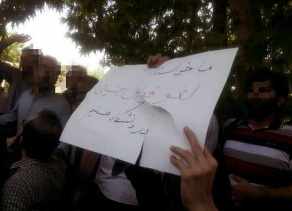 تجمع دانشجویان دانشگاه آزاد,اخبار سیاسی,خبرهای سیاسی,اخبار سیاسی ایران