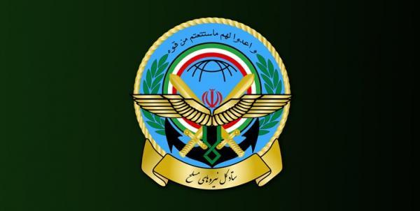 یک مقام نظامی ایران: ناو هواپیمابر آبراهام لینکلن در دریای عربی متوقف شده است