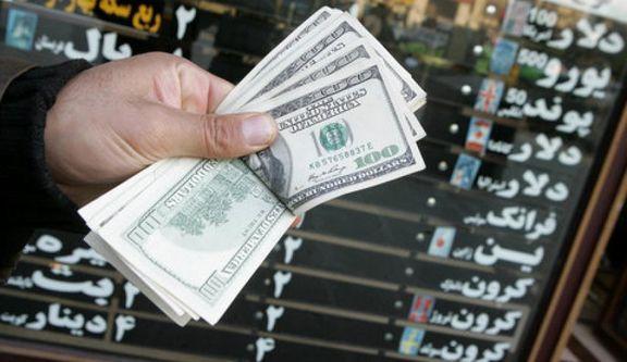 دریافت مالیات از خریداران ارز