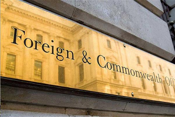 وزارت امور خارجه انگلیس,اخبار سیاسی,خبرهای سیاسی,سیاست خارجی