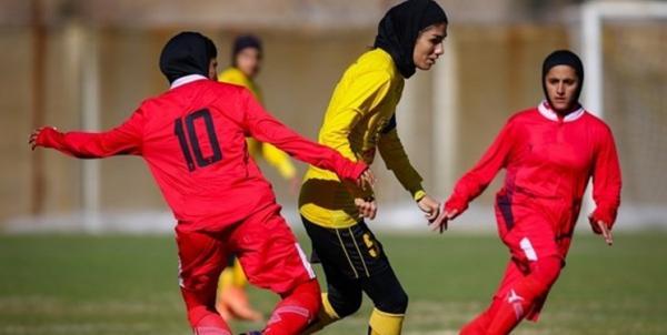هفته شانزدهم لیگ برتر فوتبال بانوان,اخبار ورزشی,خبرهای ورزشی,ورزش بانوان
