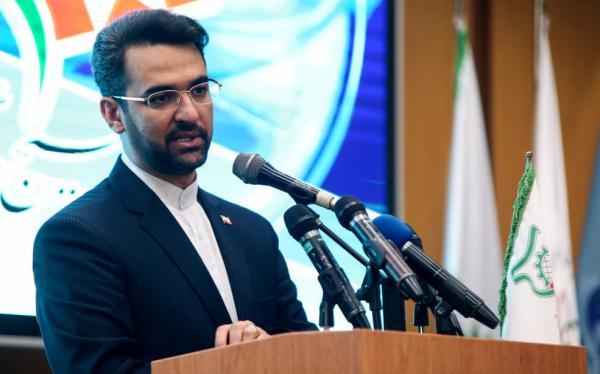 محمد جواد آذری جهرمی و دونالد ترامپ,اخبار سیاسی,خبرهای سیاسی,سیاست خارجی