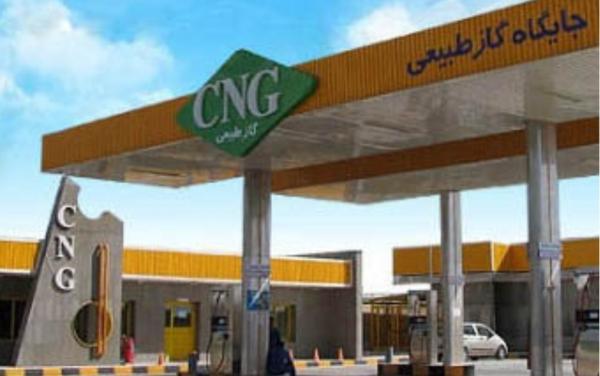 قیمت گاز CNG از اول خرداد ۳۲ درصد افزایش مییابد