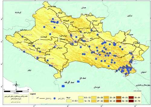 روستاهای لرستان در معرض خطر رانش زمین,اخبار اجتماعی,خبرهای اجتماعی,شهر و روستا
