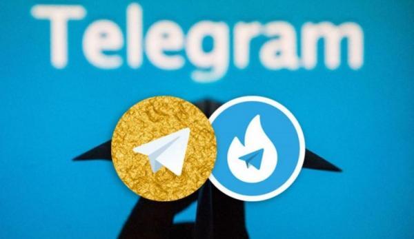 نسخه های فرعی تلگرام,اخبار دیجیتال,خبرهای دیجیتال,شبکه های اجتماعی و اپلیکیشن ها