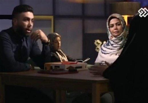 حضور زوج اینستاگرامی درشبکه دو,اخبار صدا وسیما,خبرهای صدا وسیما,رادیو و تلویزیون