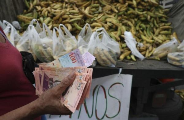 اقدام برای بهبود اقتصاد ونزوئلا,اخبار اقتصادی,خبرهای اقتصادی,اقتصاد جهان