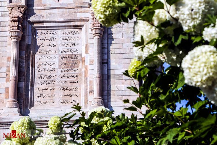 تصاویر بزرگداشت حکیم ابوالقاسم فردوسی,عکس های بزرگداشت حکیم ابوالقاسم فردوسی,تصاویر روز بزرگداشت فردوسی