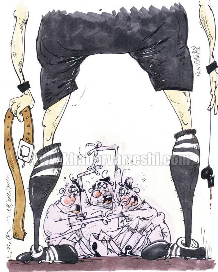 کاریکاتور داوری لیگ برتر,کاریکاتور,عکس کاریکاتور,کاریکاتور ورزشی
