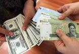 پیش بینی قیمت دلار خرداد 98