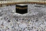اعزام زائران حج ۹۸,اخبار مذهبی,خبرهای مذهبی,حج و زیارت