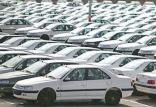 بازارخودرو,اخبار خودرو,خبرهای خودرو,بازار خودرو
