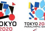 بازیهای 2020 المپیک توکیو