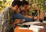 ثبت نام نقل و انتقال دانشجویان علوم پزشکی,اخبار دانشگاه,خبرهای دانشگاه,دانشگاه