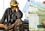 کمک هزینه مسکن کارگران,اخبار کار,خبرهای کار,حقوق و دستمزد