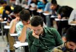 نتایج آزمون ای پی تی,نهاد های آموزشی,اخبار آزمون ها و کنکور,خبرهای آزمون ها و کنکور