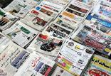 کاهش تعداد صفحات روزنامه ها,اخبار فرهنگی,خبرهای فرهنگی,رسانه