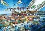 ارز صادراتی,اخبار اقتصادی,خبرهای اقتصادی,اقتصاد کلان