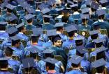 فارغ التحصیلان,اخبار دانشگاه,خبرهای دانشگاه,دانشگاه