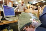 پول,اخبار کار,خبرهای کار,حقوق و دستمزد