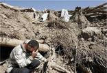 مناطق بحرانزده,اخبار اجتماعی,خبرهای اجتماعی,آسیب های اجتماعی
