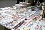 كاغذ مطبوعات,اخبار فرهنگی,خبرهای فرهنگی,رسانه