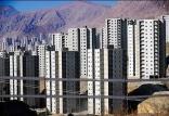 مسکن مهر پردیس,اخبار اقتصادی,خبرهای اقتصادی,مسکن و عمران