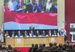پارلمان مصر,اخبار سیاسی,خبرهای سیاسی,اخبار بین الملل
