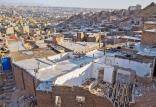 حاشیه نشینی در کلانشهر مشهد,اخبار اجتماعی,خبرهای اجتماعی,آسیب های اجتماعی