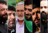 مداحان,اخبار سیاسی,خبرهای سیاسی,اخبار سیاسی ایران