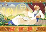 لوگوی گوگل,اخبار دیجیتال,خبرهای دیجیتال,اخبار فناوری اطلاعات