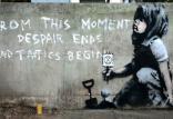 نقاشی دیواری جدید لندن,اخبار هنرهای تجسمی,خبرهای هنرهای تجسمی,هنرهای تجسمی