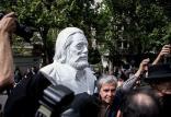 مجسمه جمشید مشایخی,اخبار هنرهای تجسمی,خبرهای هنرهای تجسمی,هنرهای تجسمی