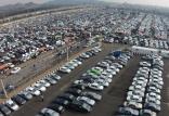 افزایش قیمت خودرو,اخبار خودرو,خبرهای خودرو,بازار خودرو