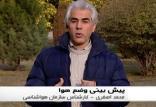محمد اصغری,اخبار اجتماعی,خبرهای اجتماعی,محیط زیست