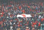 پرچم ژاپن در بازی پرسپولیس,اخبار فوتبال,خبرهای فوتبال,حواشی فوتبال
